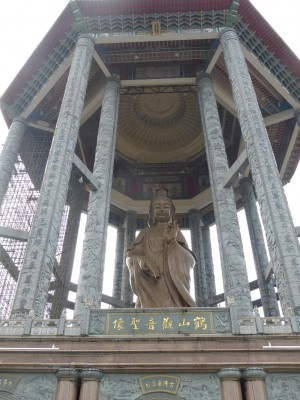 Kuan Yin, the Goddess of Mercy